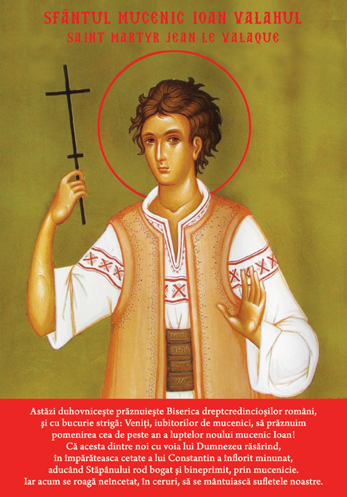 Sf-Ioan-Valahul-A4