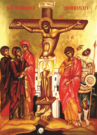 Rastignirea Domnului  icoana romaneasca